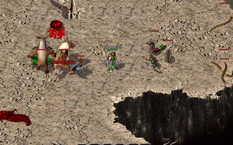龙之神途:当年传奇玩战士砍虫子,穷人用凝霜,大佬用炼狱