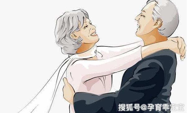 老年夫妻生活的七大好处