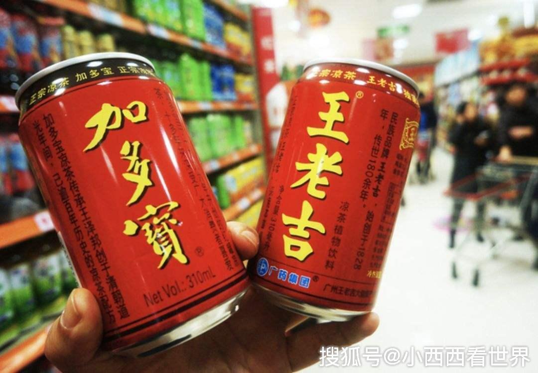 昔日的饮料行业霸主,如今负债114亿,最终还是倒下了|形容一个行业的霸主