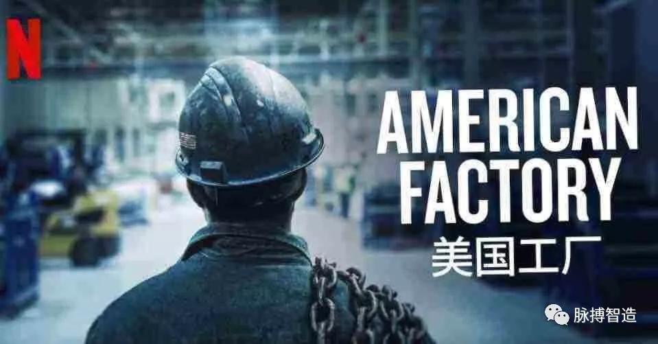 发展壮大制造业仍是未来重中之重_未来制造业