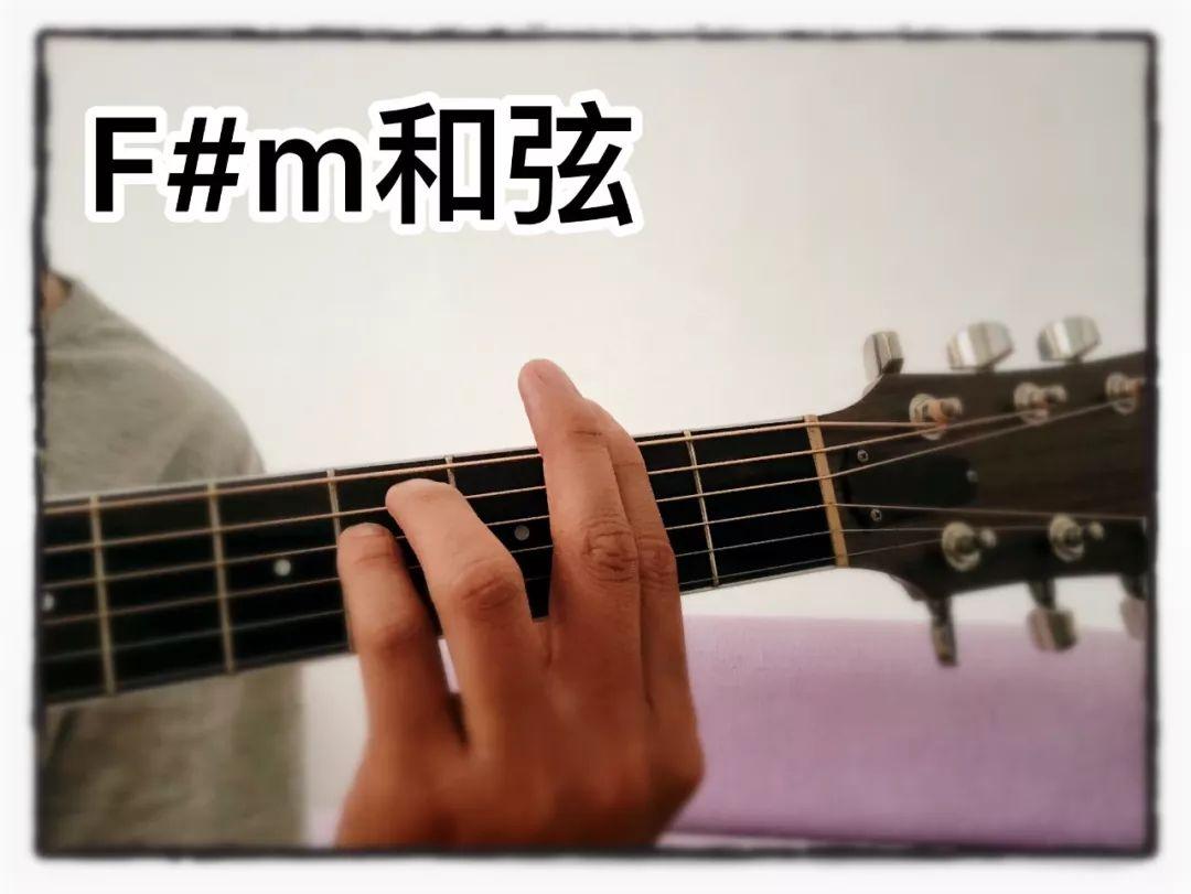 吉他上的那些和弦真的都要死记硬背吗