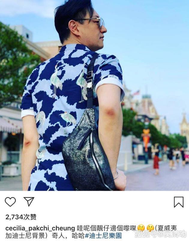 原创            张柏芝在社交媒体上晒男子照片,被疑是三胎生父?秒关评论引猜测