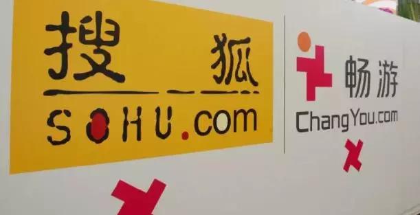 私有化畅游搜狐股价大涨 张朝阳是否会掀起中概股回归大潮?