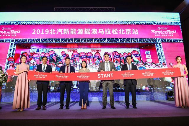 2019摇滚马拉松北京站金秋登录奥林匹克森林公园