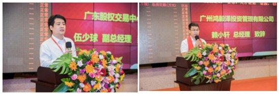 热烈祝贺广东建研等十家企业在广