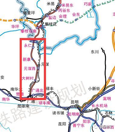 (图片:铁路建设规划)