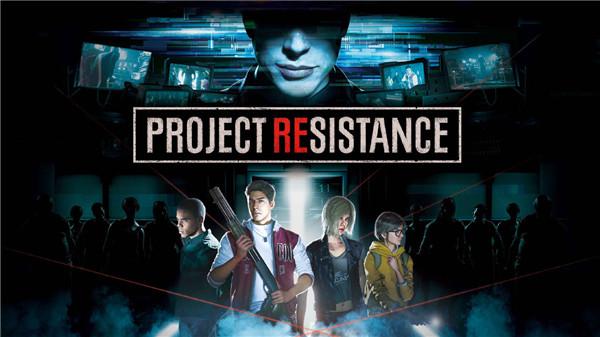 游戏午报:《生化危机》新作《抵抗计划》玩法介绍预告公布