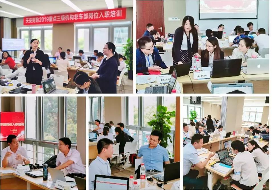 天安财险举办重点三级机构非车部新人岗前培训班插图(4)