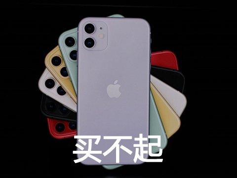 苹果竟学中国公司玩包月,这是慌了吗?最低5元就能畅玩付费游戏!