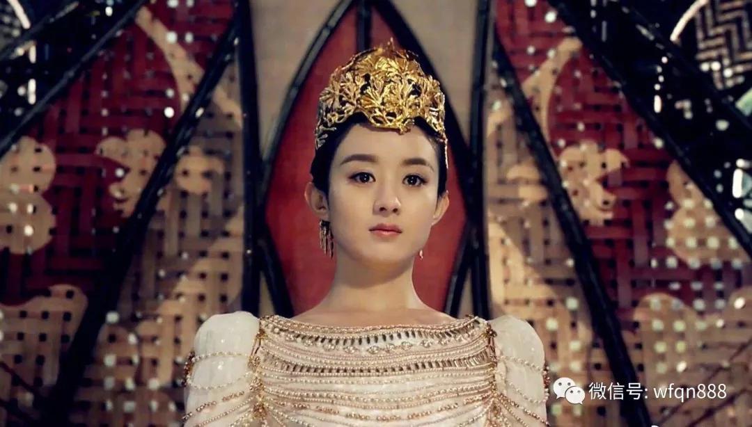 《西游记女儿国》国王