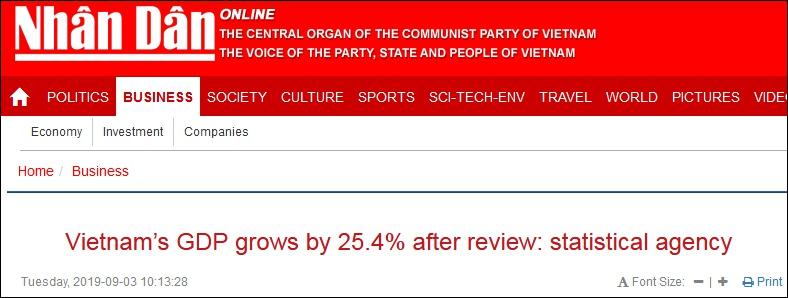 修改算法,越南GDP暴增25.4%