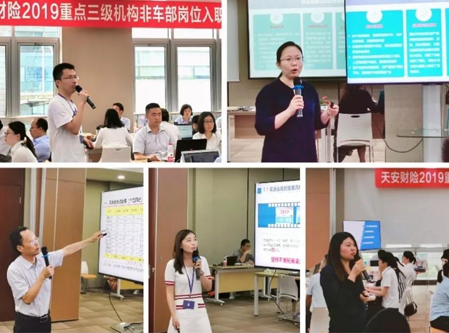 天安财险举办重点三级机构非车部新人岗前培训班-天津热点网