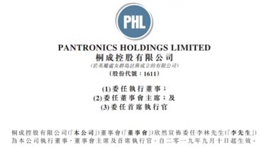 香港反收购新规出台在即,交易所的借壳之路究竟能走多远?