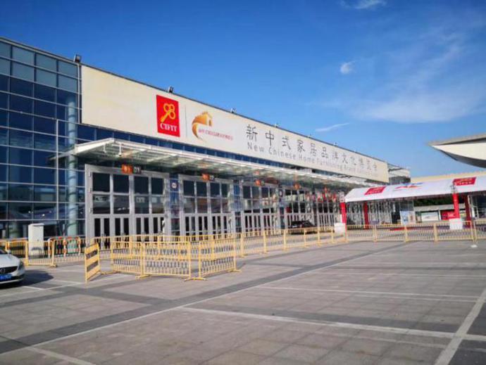"""2019新中式家居品牌文化博览会落幕 国家级非遗""""仙作""""惊艳亮相"""