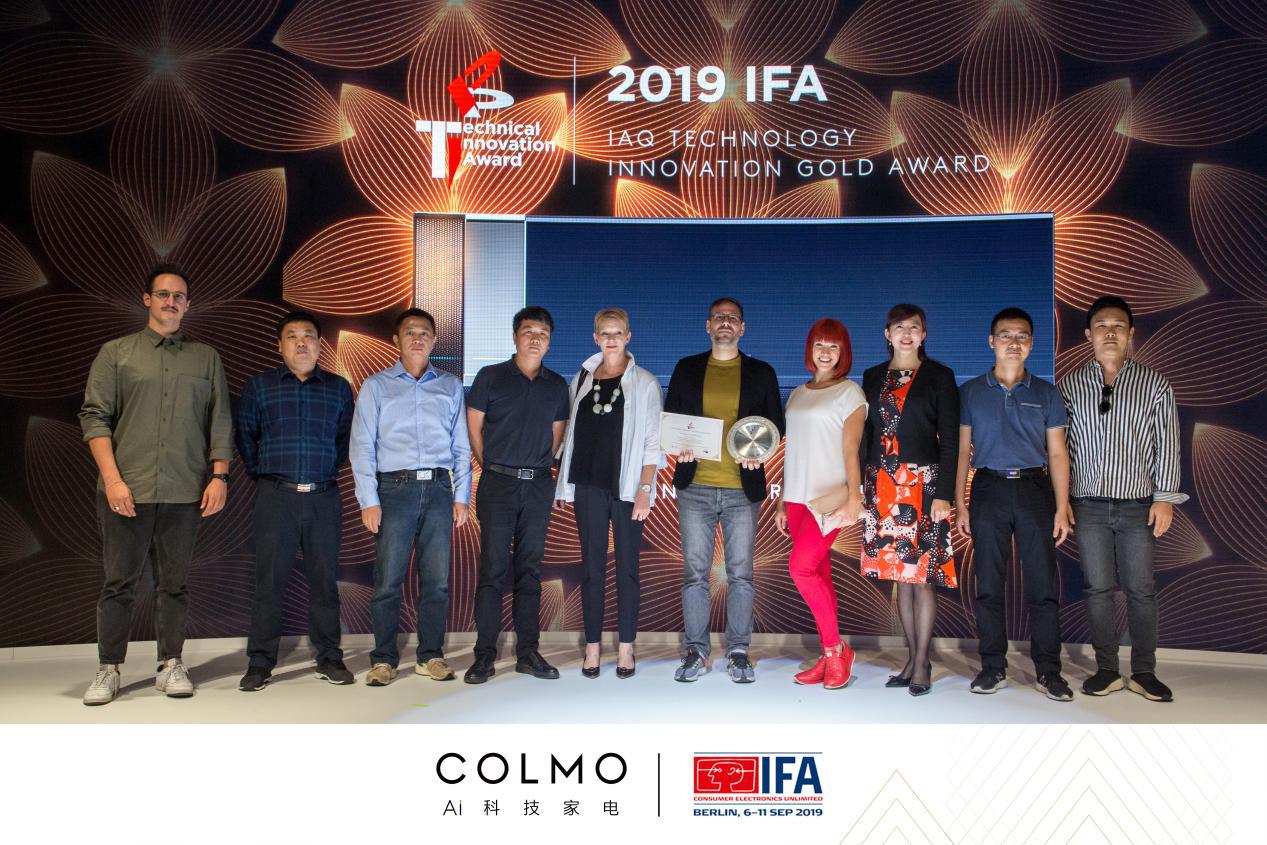在德国IFA引发热议  黑科技COLMO预见未来_德国新闻_德国中文网