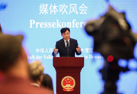 中方召见德国大使抗议外长见黄之锋?驻德大使回应_德国新闻_德国中文网