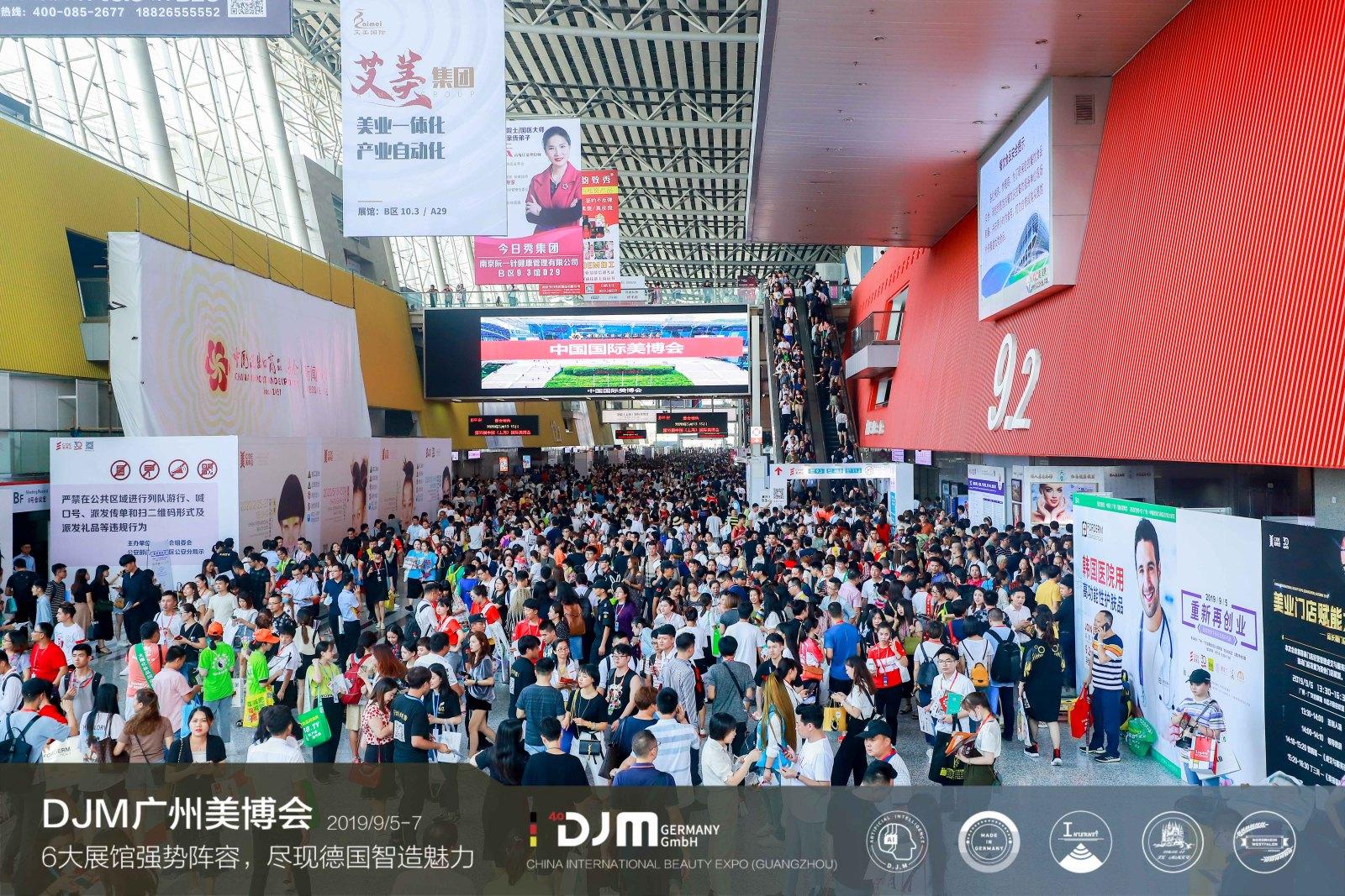 德国DJM助力广州美博会,尽现智造魅力!_德国新闻_德国中文网