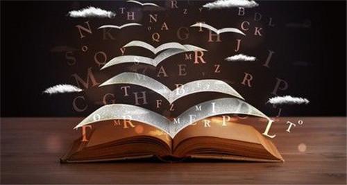 学霸是如何学好英语的呢?来看看吧