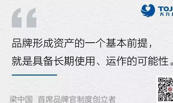 關于品牌,中國企業最常有的誤區是什么? 中國知名企業