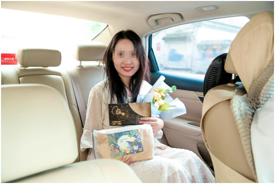 中国青年网■偶遇度小满和首汽约车 这个中秋有啥不一样
