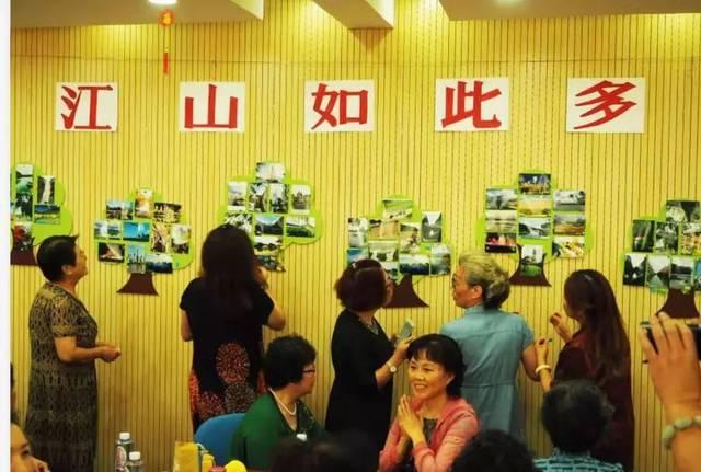 2019年上海市浦东新区计划生育协会暖心家园中秋主题周