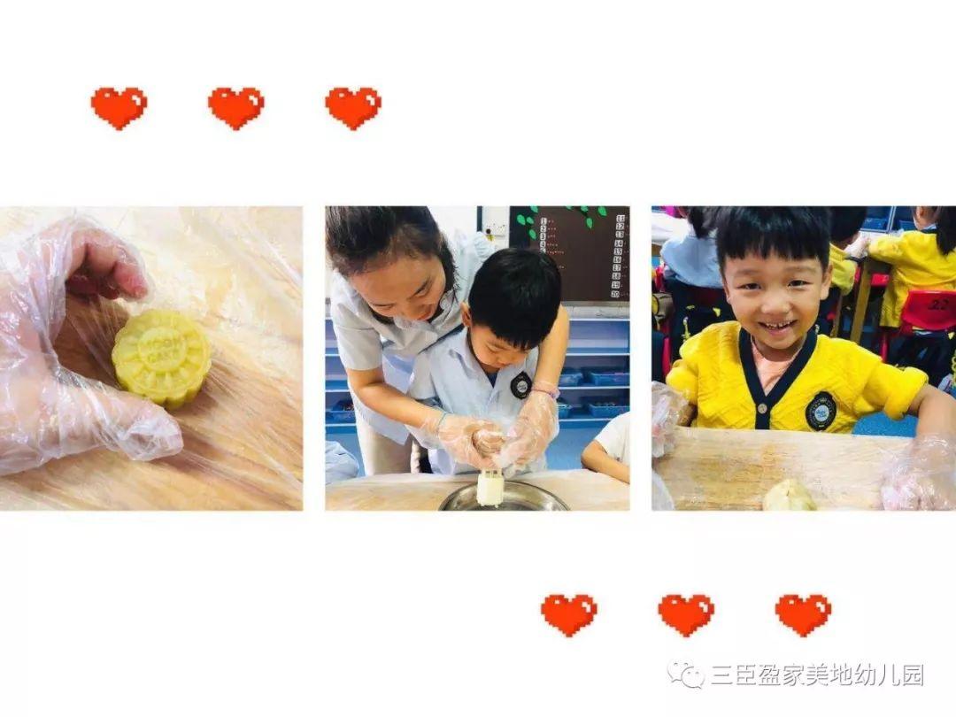 巧手做月饼,喜迎中秋节 2019年三臣盈家美地幼儿园中秋节活动
