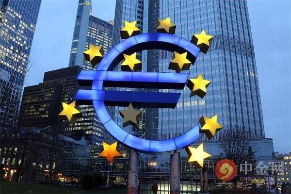 """[降息QE选项皆在握!今晚欧洲央行料将投下汇市""""核弹""""……]欧洲央行全线降息"""