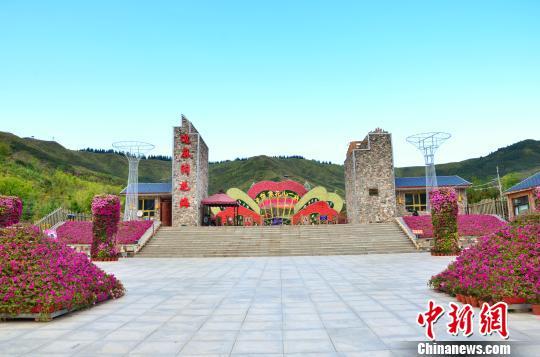 多方支援青海窎沟片区建成乡村旅游扶贫产业园