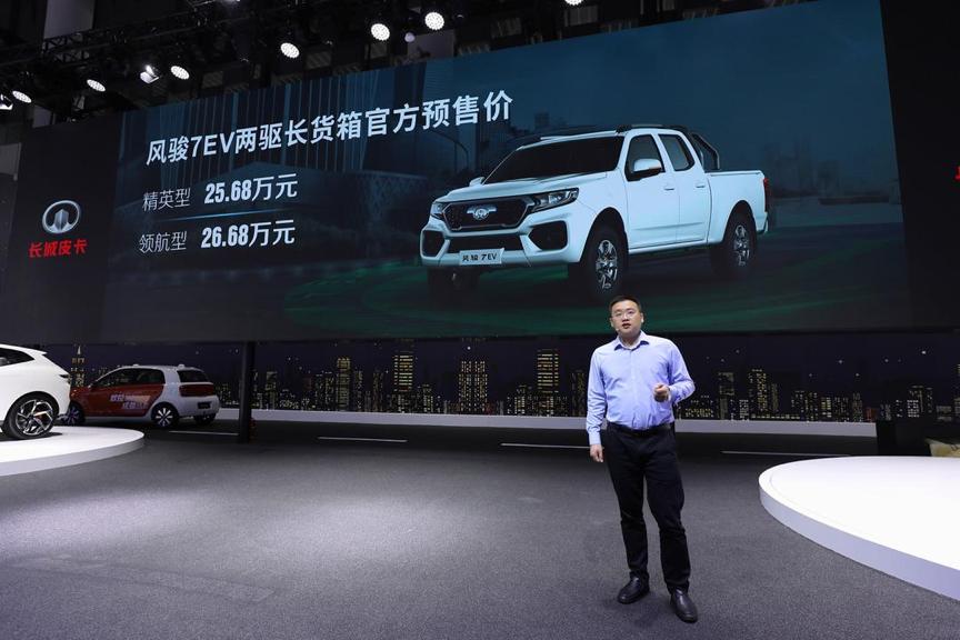 长城风骏7EV预售25.68万起,纯电长城炮2020年上市