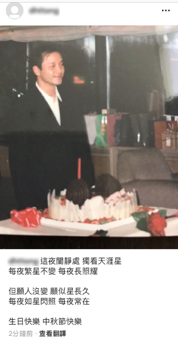张国荣63岁冥寿,唐鹤德发22年前珍藏照缅怀,配文让人泪目 作者: 来源:猫眼娱乐V