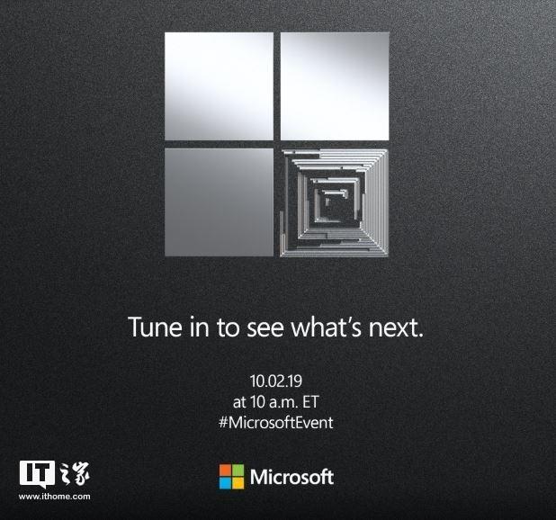 微软SurfacePro7新品发布会媒体邀请函公布