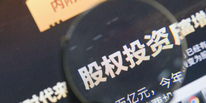 IC设计企业主要集中在北京;全国大部分的芯片制造企业分布在上海、江苏在内的长江三角洲地区;珠江三角洲则在芯片封装测试和半导体/其他半导体领域占有较高份额。 2018年,全球范围内的集成电路企业也通过大量围绕5G、物联网相关的并购,进行战略布局。半导体材料、传感器、被动元件是业内并购的重要标的。 新一代化合物半导体材料 在2018年的并购事件中,围绕化合物半导体的案例层出不穷。 华灿光电16.