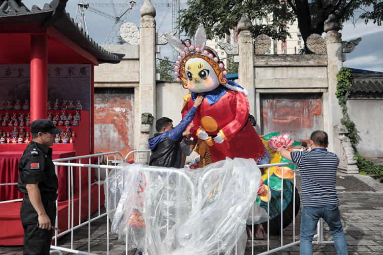 月坛中秋游园会听戏曲猜灯谜赏非遗|组图
