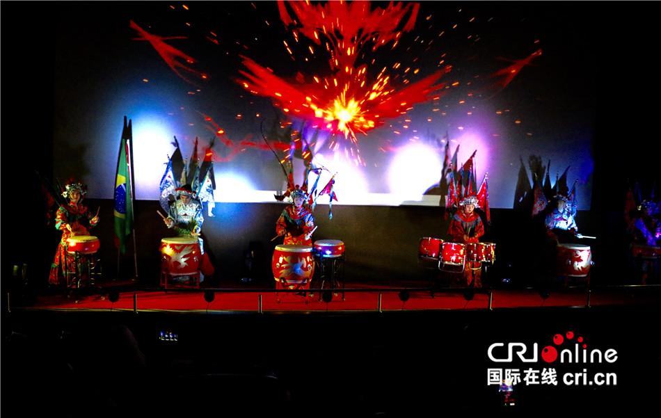 首届中国巴西电影电视展闭幕式在里约举行