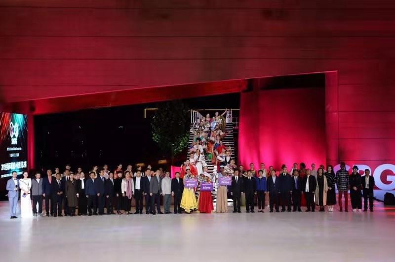 2019丝路环球旅游盛典圆满闭幕