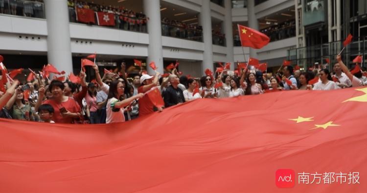 中秋佳节香港奥海城上演国歌快闪,市民挥舞国旗同唱国歌