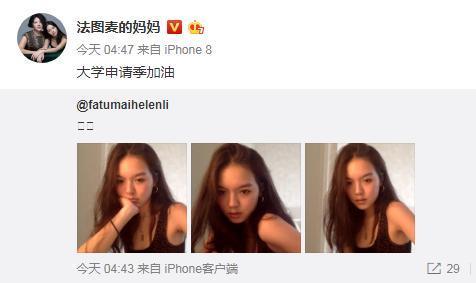 李咏17岁女儿考大学,晒自拍美照长发飘飘,哈文秒回女儿为其加油 作者: 来源:猫眼娱乐V