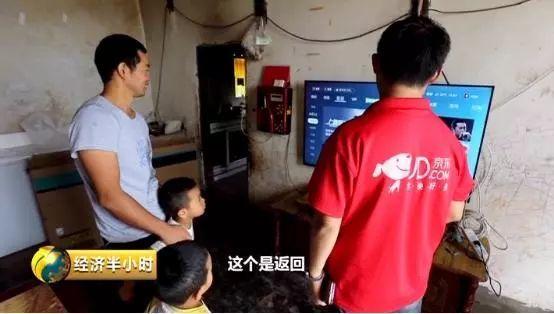 15万人的小县城,他一年卖出了1000万元家电!挖掘需求的秘诀竟是→