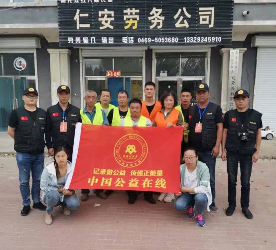 黑龙江宝清县五九七农场各界爱心人士伸出援助之手