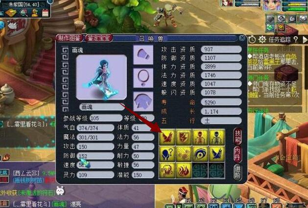 梦幻西游:玩家线下交易哭出翔,3个账号全部被抓,家底都亏没了