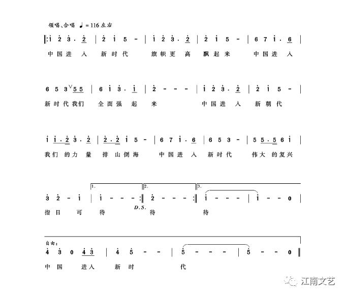 新曲谱大国_大国工匠图片