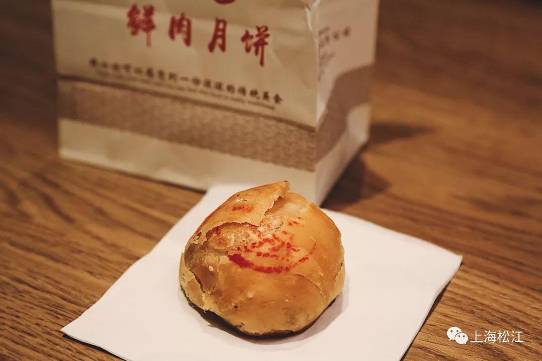松江肉番烧大盘点!馋到口水嗒嗒滴