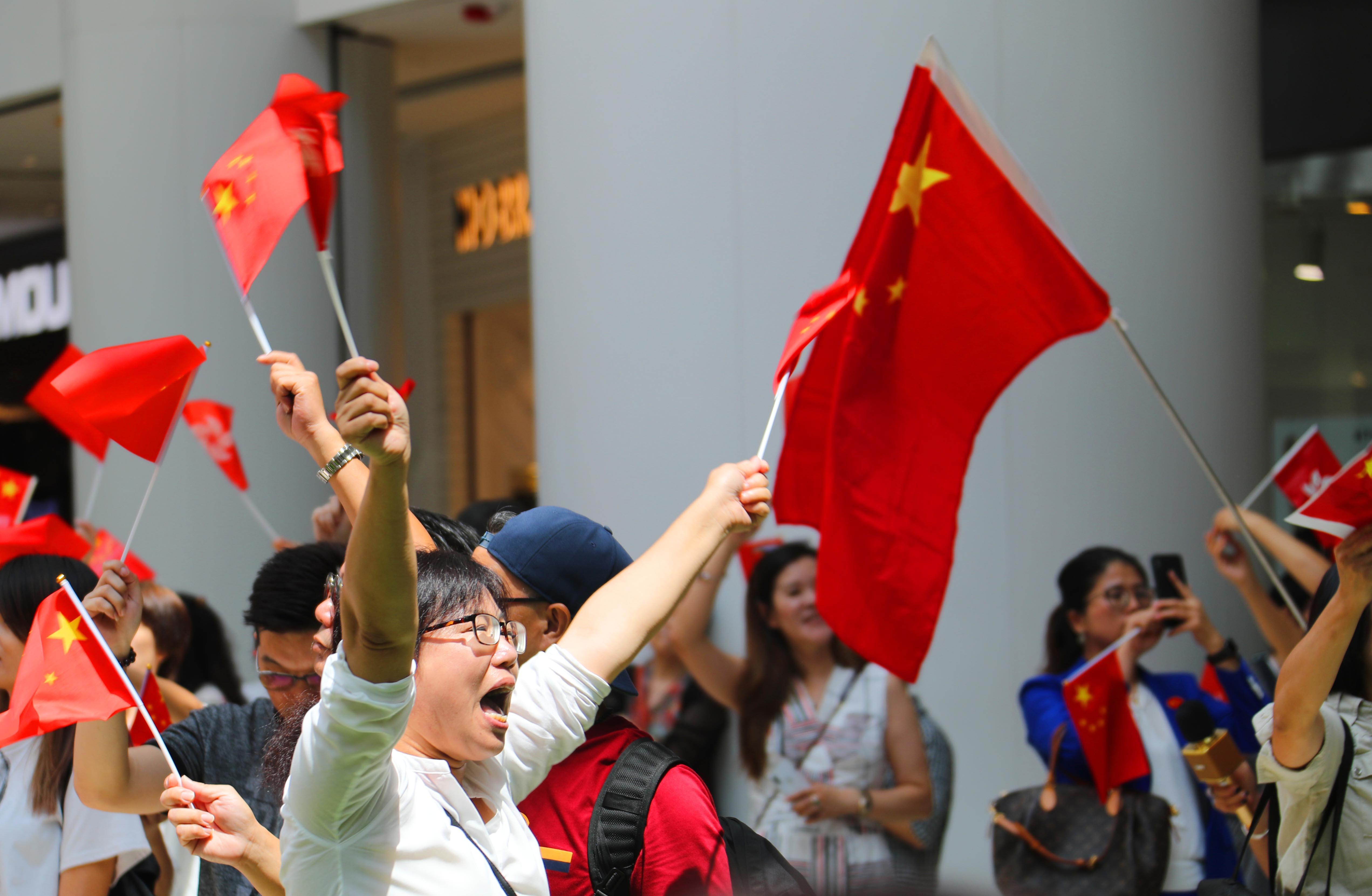 香港舉行愛國快閃活動