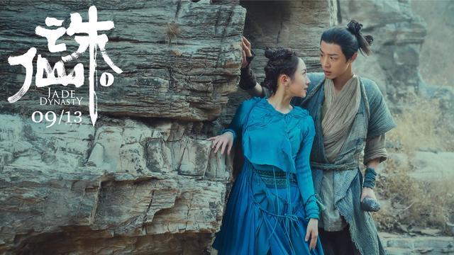 电影《诛仙1》首日上映豆瓣评分6.7,肖战演技成最大惊