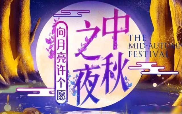 央视秋晚黄晓明未和老婆合体表现严肃,杨颖搭档蔡国庆唱歌进步大