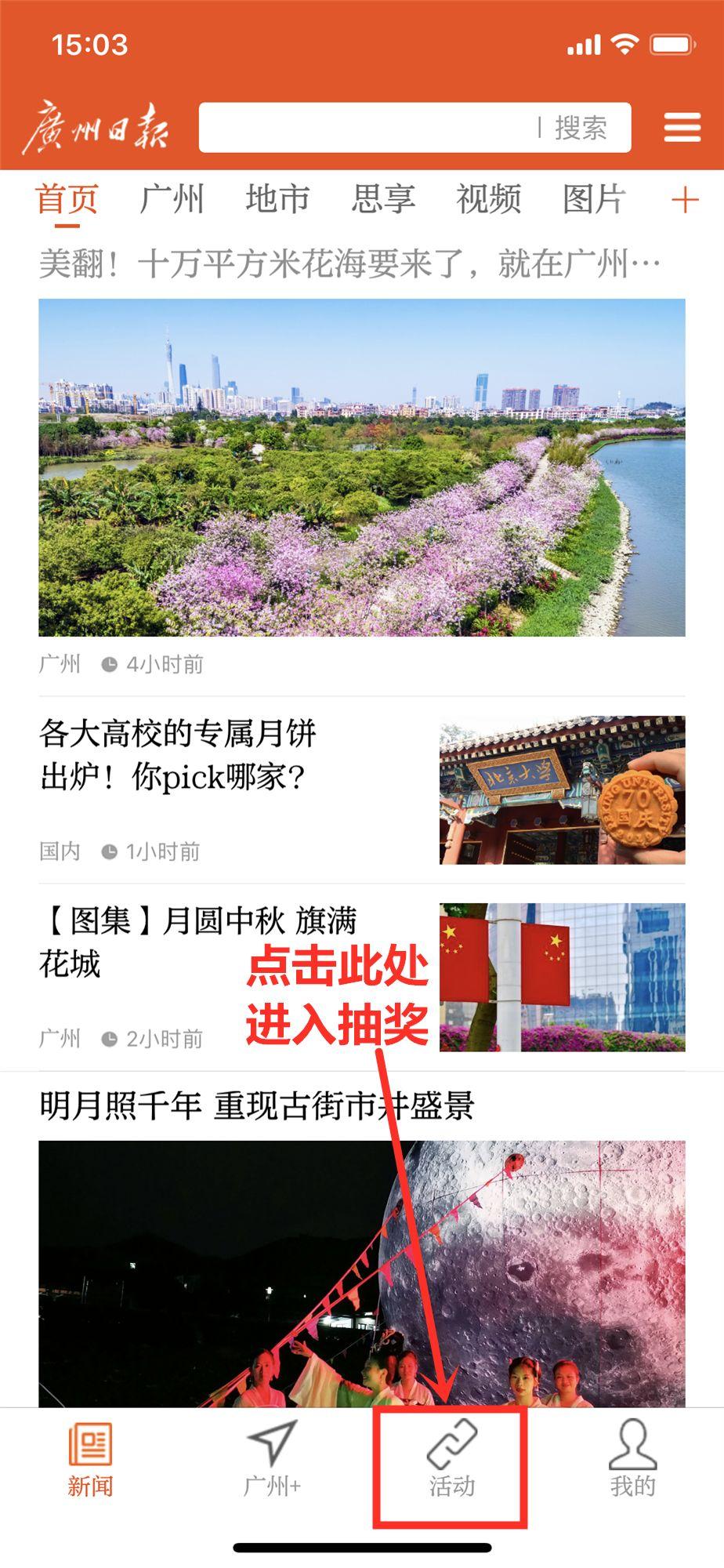 广州羊城绘画图片