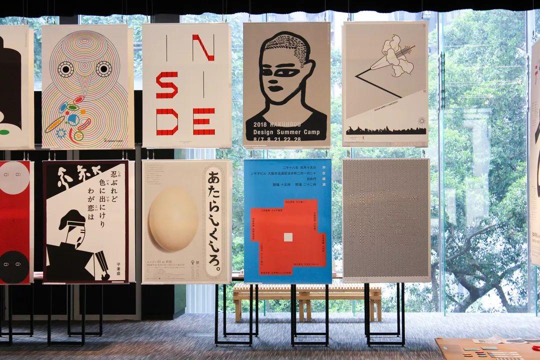 展览同期更设有分享会及工作坊等多项活动,让大家欣赏优秀平面设计作图片