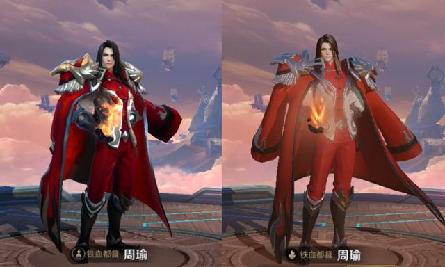王者荣耀:周瑜3款模型全面翻新,3款全新拖尾特效动态展示