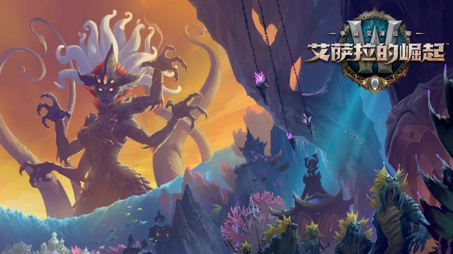 魔兽世界:联盟喜获LOL提莫同款坐骑,部落也想要?叛变吧