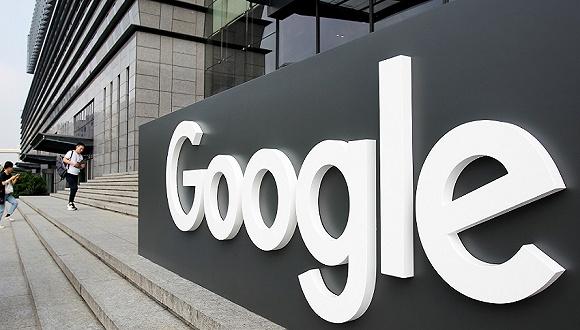 谷歌同意支付5.5亿美元罚款,以解决法国四年税收调查